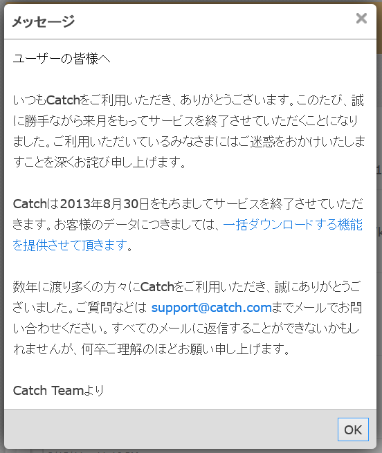 2013-08-01_03h55_23