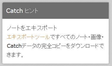 2013-08-01_04h08_15