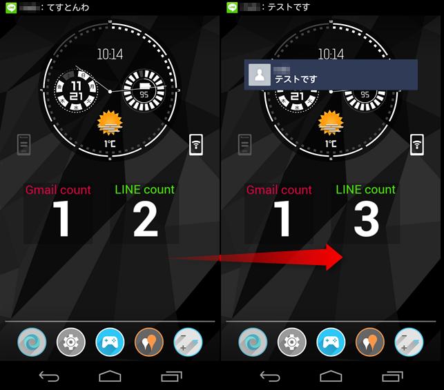 Screenshot_2014-11-21-10-14-24