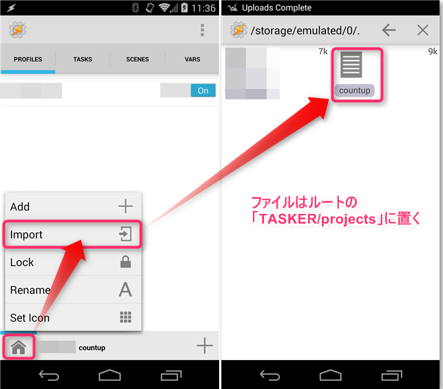 Screenshot_2014-11-21-11-36-59