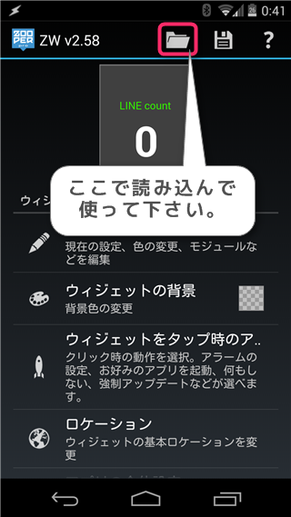 Screenshot_2015-01-20-00-41-31