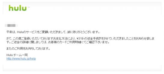 screenshot_90