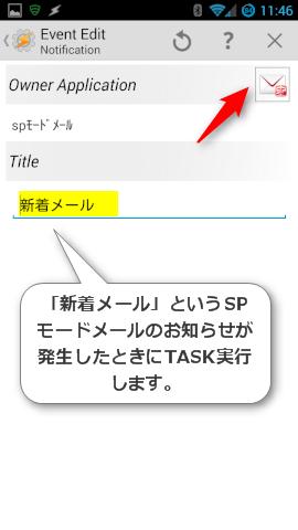 tasksp021