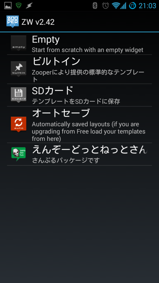 Screenshot_2013-11-01-21-03-03