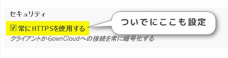 screenshot_18