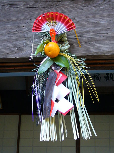 450px-New_Year's_decorations_the_upper_part_of_the_entrance,syougatsu-kazari,katori-city,japan._P1070700
