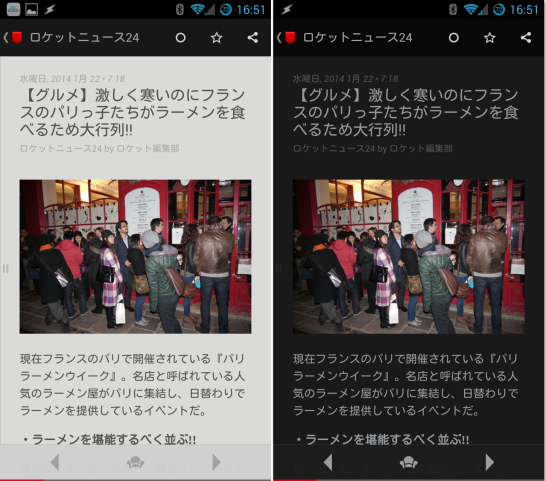 Screenshot_2014-01-23-16-51-44