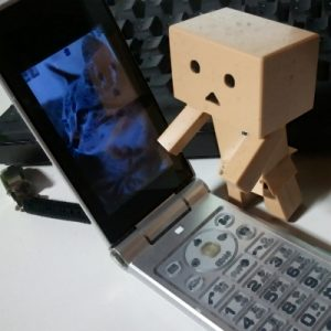 phone_danbo_eye
