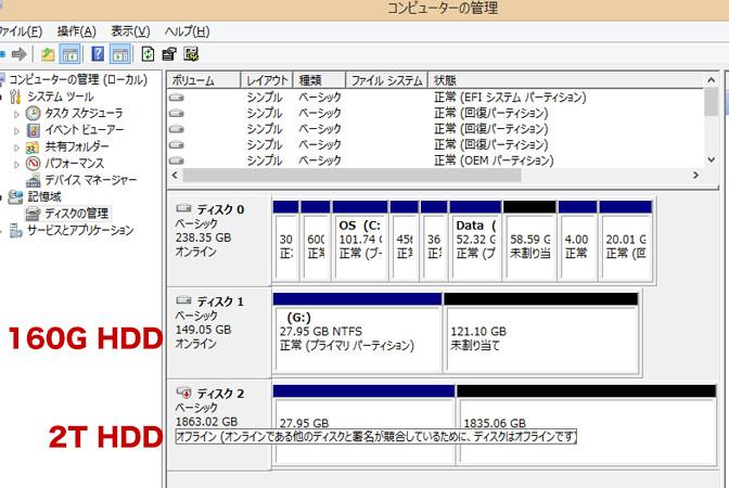 fd2002_12