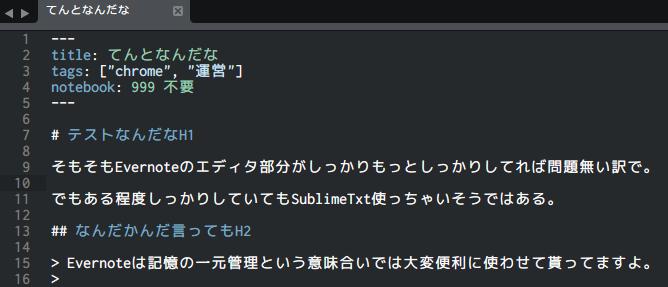 2015-03-28_17h16_40