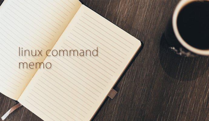 linux_commnd