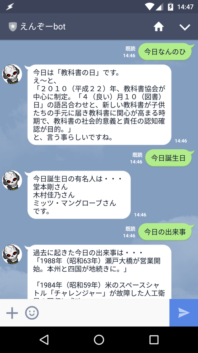 Screenshot_20160410-144756